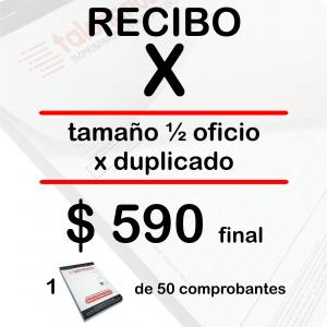 Portada Recibo X 12 oficio